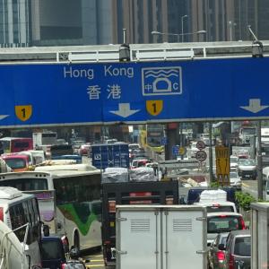 道路標識 香港