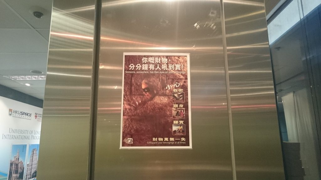 1449_poster