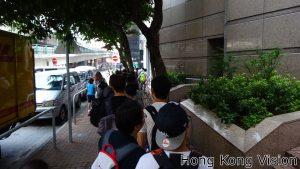 5428_queue3