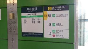 改札階からG階とU3階と2つ行ける場所があるのがA3出口の特徴です。