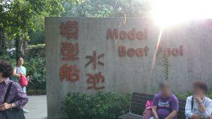 7501_modepool1