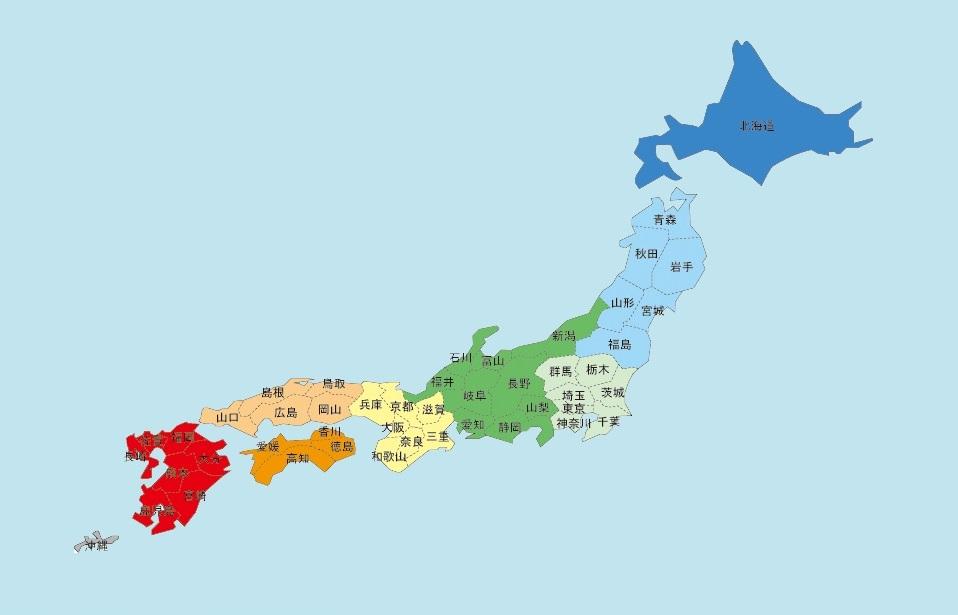 広東語》 日本の都道府県名の広東語   Hong Kong Vision Cantonese